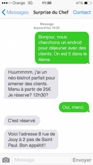 reservation-sms-1