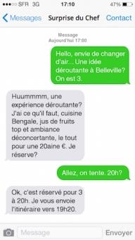 reservation-sms-3